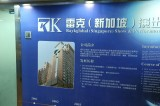 RK OFFICE 4