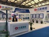2016 Shanghai SNEC Fair
