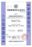 ISO 9001: 14001