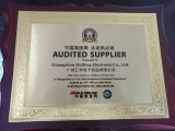 SKS AUDIO Made-in-China Audited Supplier