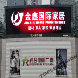 Outdoor LED Video Wall pH25