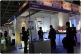 Japan Exhibition 2013
