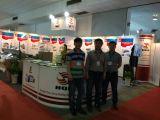 Vietanam Saigon Textile Machinery EXPO -2015