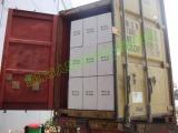 air filter cartridge export To Australia
