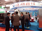 Professional Pharmaceutical Machinery Exhibition in China