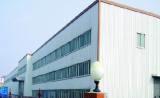 steel structure warehouse workshop