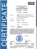 CE/EC certification of Portable Bottle Liquid Scanner AT1500
