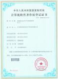 ITS Plantform Management software Copyright