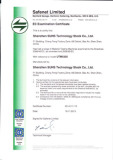 EC Certificate - 2