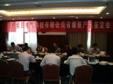ZIRI New Products launches in Hangzhou