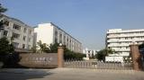 Dongguan City Lianfeng Motor Co.,Ltd