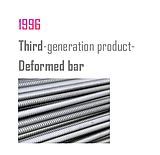 Third-generation product