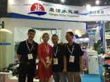 Attending Shanghai Water Exhibitiong May 2016