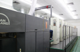 Germany Roland 6+1 UV printing machine