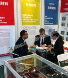 Forhome booth(1) in China Hi-Tech Fair 2014