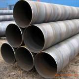 welded steel tube
