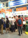 121th Canton fair booth is No. 3.1L23