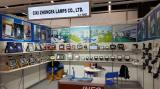 2016 Koln Lighting Trade Fair