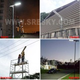 Sresky SSL Series Solar Street Light Project and Case