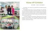 API trade show