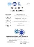 Defrost Board FDA Certification