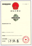 DIMACOLOR TRADEMARK LICENSE