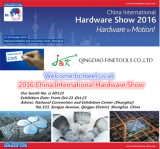 China International Hardware Show 2016 (Shanghai)