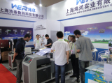The 16th Shanghai international photographic equipment and digital imaging exhibition