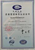 ISO-9001 Certificate for Zhenjiang Anda Machinery Co. LTD