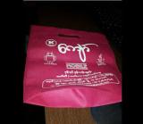 Nonwoven Bottom Gusset Bag