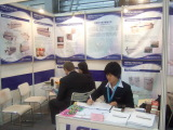 the SNEC 5th (2011) International Photovoltaic Power Generation Conference & Exhibition