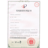 Patent certification for decanter separator