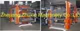 Six Color Felxible Printing Machine