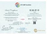 ICTI Certificate