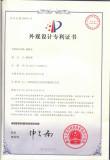 gotway mcm4 patent