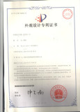 GPS TRACKER M588 Patent