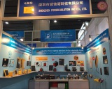 Canton Fair April 2016