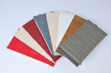 The Advantages of the metallic embossed insulation panel
