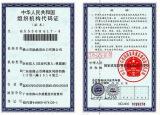 Institute cert for registered organization