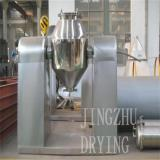Small Double Cone Efficient Mixing Machine
