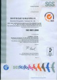 ISO 9001 2000