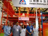 CeMAT Asia in Shanghai 2014