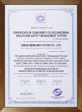 GB/T 28001-2011/OHSAS 18001:2007