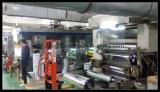 Composite machine 3