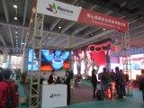 2014 Guangzhou China Light Show