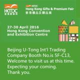 HKTDC Hong Kong Gifts & Premium Fair On 27-30 APR. 2016