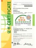 Mattress 3D Material Test Certificate