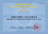 Quality Supplier of AC Drive Approved by Canton Fair Imp.& Exp. Co., Ltd.