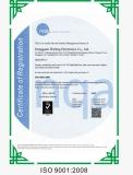ISO9001 certificate of LED Light