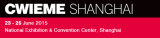2015 CWIEME Shanghai 23rd-25th June